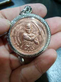 Ajahn Khun Pan Holding Sword &JatuKham RamaThep& Phra Rahu