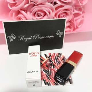 BN Chanel Rouge Coco Gloss. 2.5ML