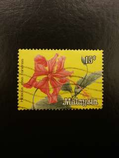 Malaysia Postage Stamp - 15¢ Hibiscus Flower