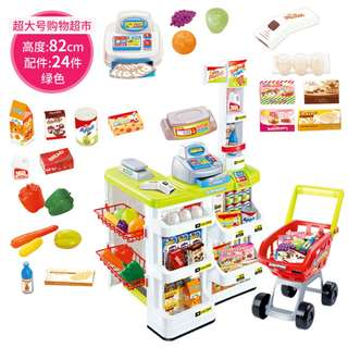 Ready Stock Pretend Home Supermarket kids Play Set with trolley Toy Set Toys
