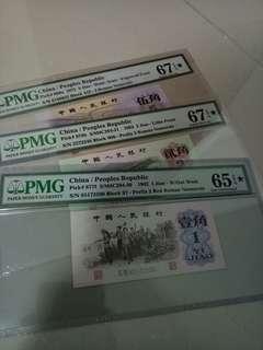 人民币三版带🌟 票