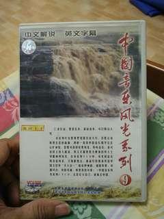 VCD 中国音乐风光