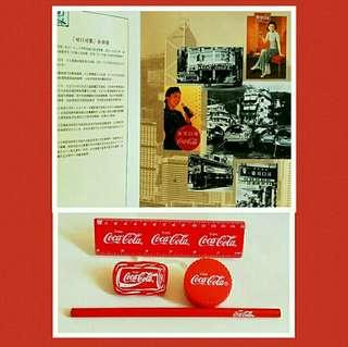 罕有:可口可樂在香港纪念版套裝。(歲月收藏品)