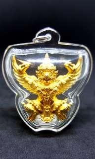 Phaya Krut Lp Erm 2560