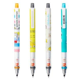 Uni Japan Chinbanban kurutoga pencil