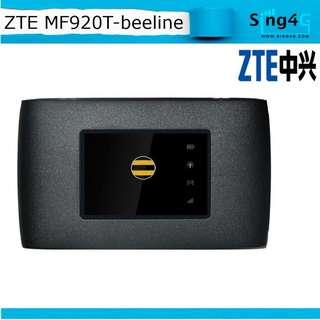 🚚 4G SIM HOTSPOT ZTE MF920 (4G 150mbps 8WIFI Share Max 8hr)