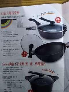 🚚 炒鍋和湯鍋