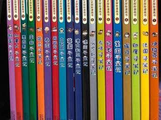 🚚 Children Chinese Comics Adventure Story Books - 19 books