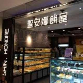 低至 6折 平售 聖安娜餅屋 Saint Honore Cake Shop $10 電子 現金券
