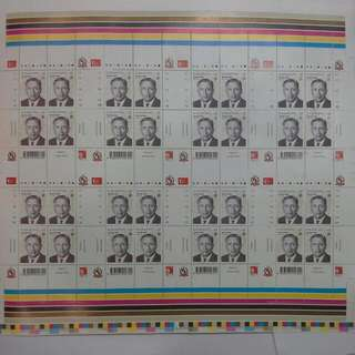 Yusof Ishak Singapore $2 1999 Stamp Sheet Limited Edition