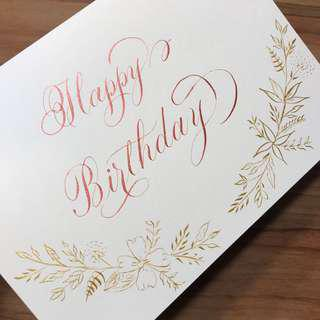 Customizable greeting card with floral design