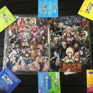 Minted Unused Undisplayed Sega Three Kingdoms RoTK Sangokushi Sango Kushi Taisen