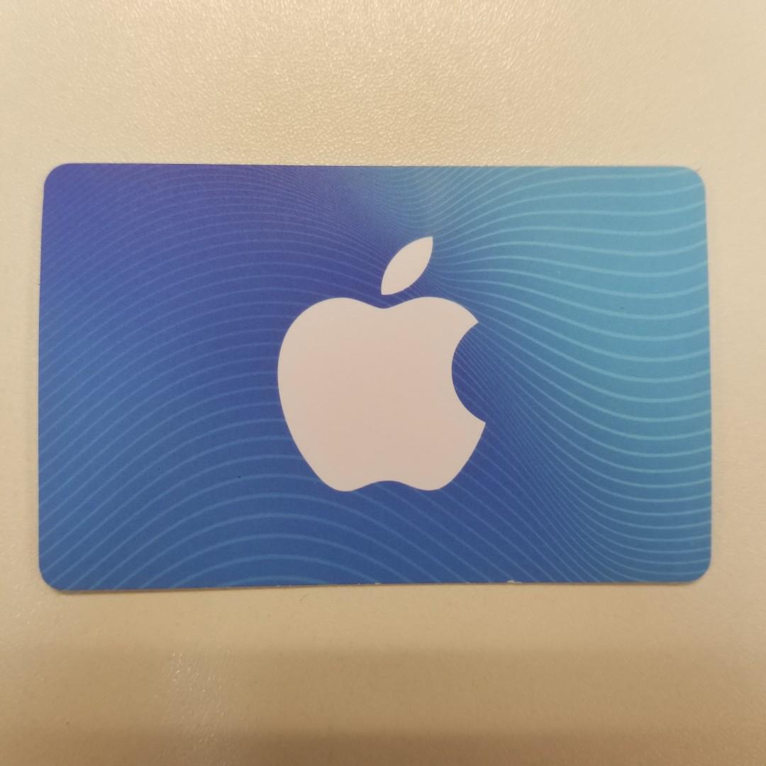Apple Store Card HKD200