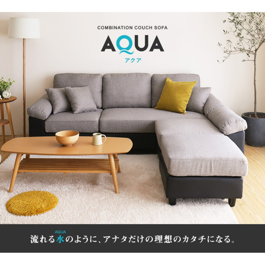 Aqua Japanese L Shape Sofa Furniture Sofas On Carousell