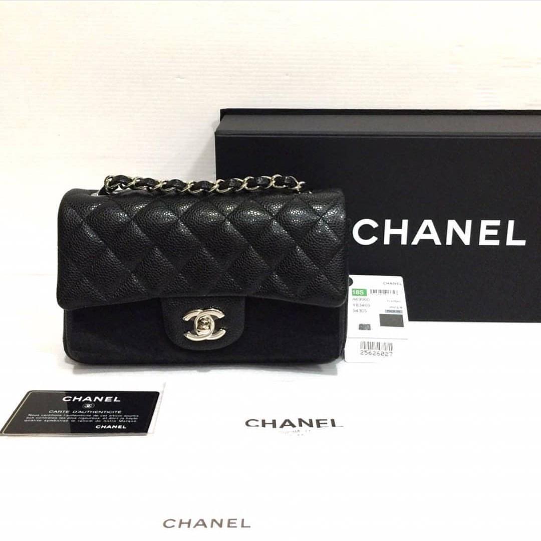 a0f861c5cbb BNIB Full Set Authentic Chanel Classic Mini Rectangular in Black ...