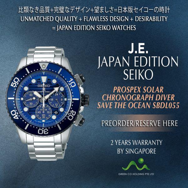 87c3e35595e SEIKO JAPAN EDITION PROSPEX SOLAR CHRONOGRAPH DIVER SAVE THE OCEAN ...