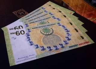 wang peringatan MRR60