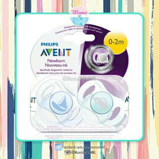 "‼️RESTOCK‼️AVENT ""FREE FLOW"" Pacifier 6-18m (BLUE/GREEN)"
