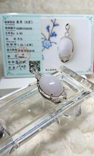 Yam Purple Jadeite Cabochon on 925 Silver Pendant. 芋紫缅甸玉翡翠925银吊坠。