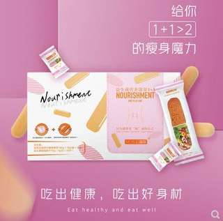 🚚 Wowo Meal Replacement Biscuits