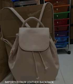 Imported Faux Leather Backpack