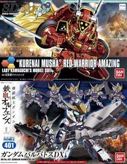 SD KURENAI MUSHA AND BARBATOS DX (SET SALE)