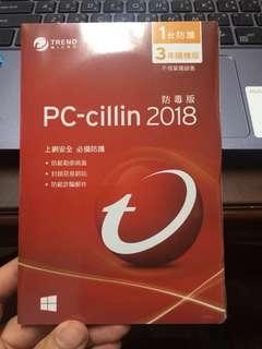 🚚 PC-cillin 2018 防毒軟體