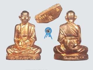 Roop Muen Pump (Copper) Kruba Aliyachart Wat Sang Keow Photiya B.E 2555