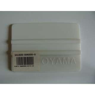Oyama plastic squeezers