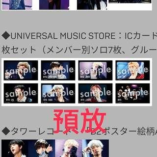 BTS Japan Wings tour 初回限定卡貼