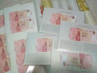 高價收購中銀紀念鈔,各種不同紀念鈔