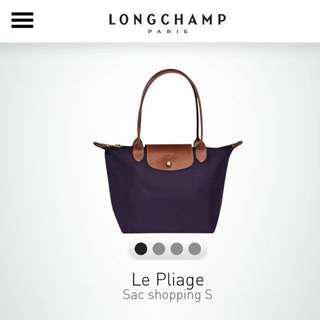 🚚 降價!Longchamp 包