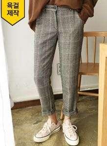 🚚 韓國網拍購入 微中性反摺格紋西裝褲