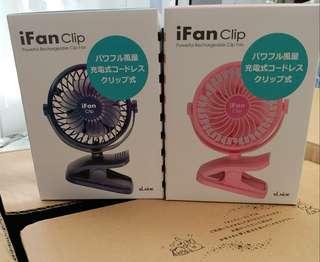 📣現貨 日本直送~新款iFan充電式夾風扇