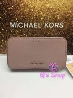 Michael Kors make up bag