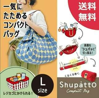 日本直送~新款Shupatto一拉一卷便攜袋
