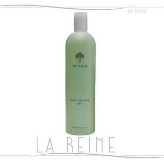 Body Cleansing Gel 500ml