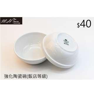 (M.H 瑪奇傢居設計)(現貨) 限時優惠$40 強化陶瓷碗 寵物碗 3號 貓餐桌 小型犬專用強化瓷碗 瓷碗 寵物餐碗