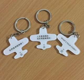 一套三款 Mayday 五月天 飛機 匙扣