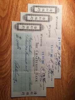渣打銀行支票