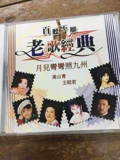 Classic chinese hits