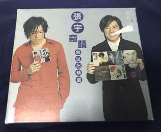 張 宇 精選2CD