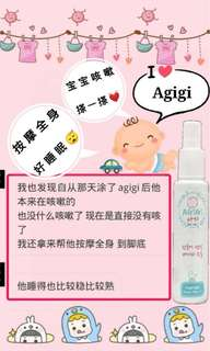 Korean AGiGi Baby Oil Pro Lab Sense 100ml