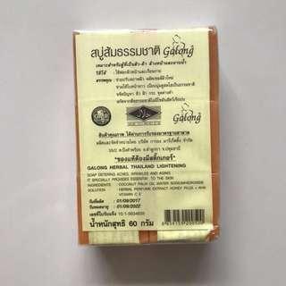 Anti-Aging bar soap