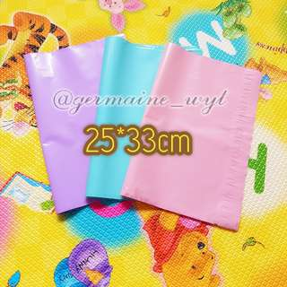 Candy Pop Polymailers