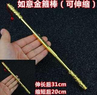 齊天大聖金剛棒可伸縮鋅合金物料 (唯多) (toy decoration monkey king stick)