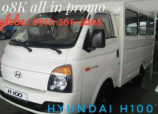 Hyundai cars very low down payment