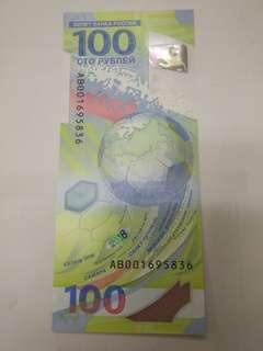2018 FIFA 世界杯紀念鈔 補號 100 元