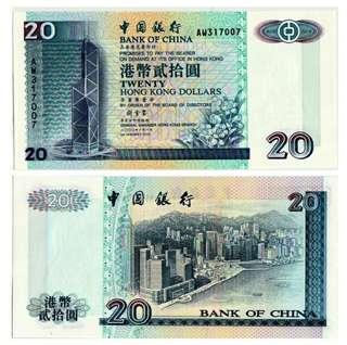 2000年 AW版 貳拾圓 20元 中國銀行 全新直版