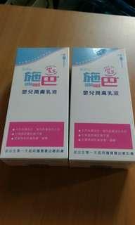 🚚 全新 施巴 嬰兒潤膚乳液 400ml  450元/瓶